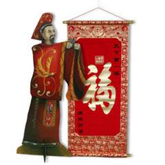 Silhouette en bois d'un homme en costume traditionnel asiatique